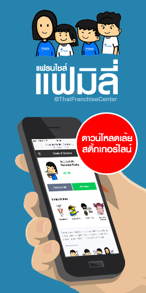 Sticker LINE : Franchise Family