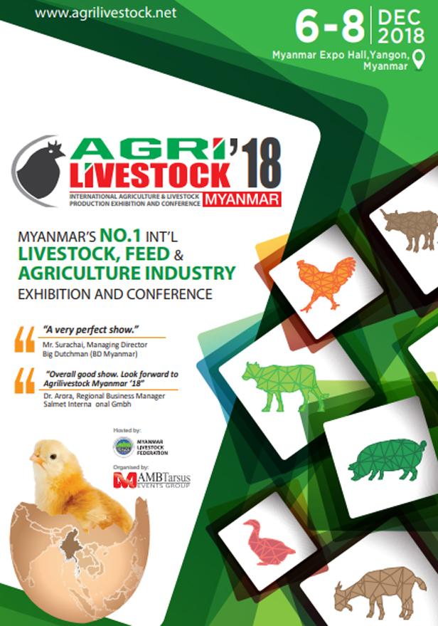 Agri Livestock Yangon : งานแสดงสินค้า 2562 - 2563 งานแสดง