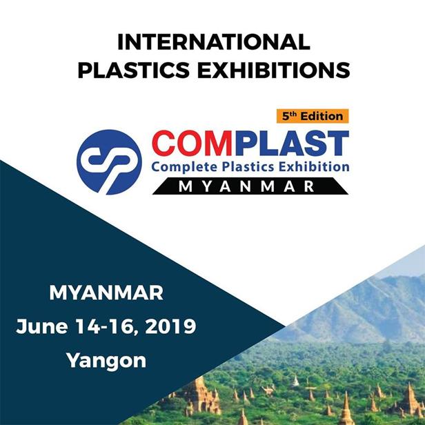 COMPLAST Myanmar 2019 : งานแสดงสินค้า 2562 - 2563 งานแสดงสินค้าทั่ว