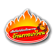 ผัดไทย100ปี บ้านทางเกวียน