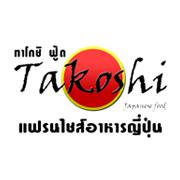 ทาโกชิ ฟู้ด แฟรนไชส์ อาหารญี่ปุ่น
