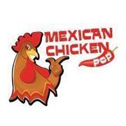 ไก่ทอด แม็กซิกัน ชิกเก้นป๊อป
