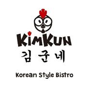คิมคุณ