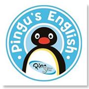 โรงเรียนภาษาอังกฤษพิงกุ
