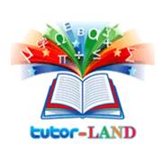โรงเรียนกวดวิชาและภาษาติวเตอร์แลนด์