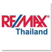 รีแม็กซ์ (ประเทศไทย)