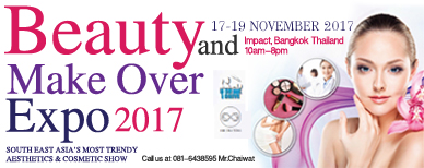 งาน Beauty and Makeover Expo 2017