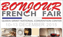 �ҹ Bonjour French Fair 2015