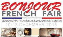 �ҹ Bonjour French Fair 2015