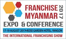 Myanmar Franchise Expo & Conference 2017