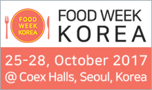Food Week Korea 2017