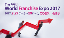 44TH WORLD FRANCHISE EXPO 2017