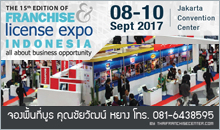 15th Franchise & License Expo Indonesia 2017