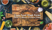 The 14th COEX Food Week Korea 2019