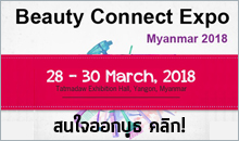BEAUTY CONNECT EXPO MYANMAR 2018