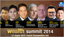 ��ѡ�ٵ� Wealth Summit 2014  [VIP]