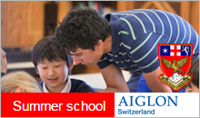 AIGLON Summer School
