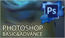 หลักสูตร Basic Adobe Photoshop