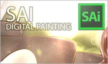 หลักสูตร SAI Digital Painting (ใช้ร่วมกับ Pen Tablet)