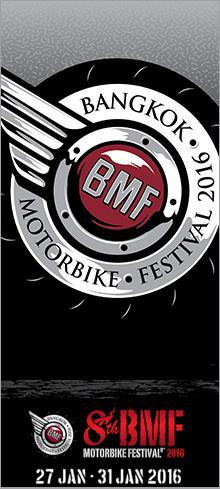 �ҹ Bangkok Motorbike Festival ���駷�� 8