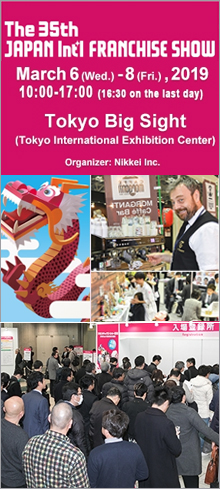 The 35th JAPAN Int'l FRANCHISE SHOW 2019