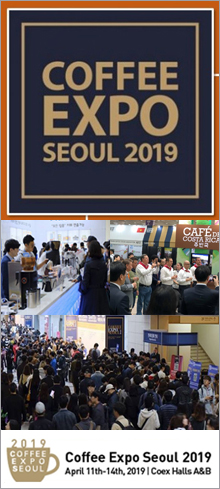 Coffee Expo Seoul 2019