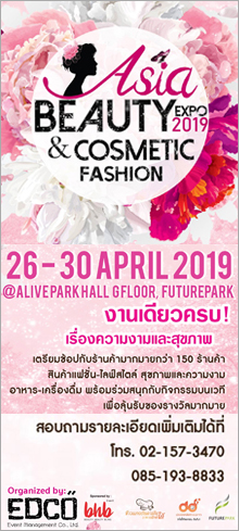 งาน Asia Beauty Expo & Cosmetic Fashion 2019