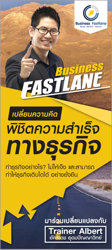 ������ Business Fastlane | ��硫����� ����� ���������