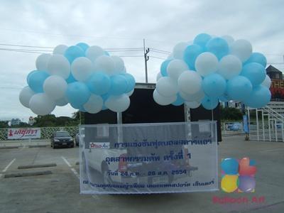 Balloon art for 18 8 salon franchise