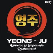 ยองจู ร้านอาหารเกาหลี-ญี่ปุ่น