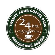 ตู้กาแฟหยอดเหรียญ 24 ช.ม