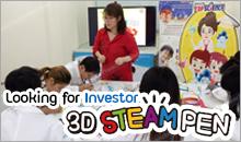 3D Steampen