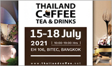 งาน Thailand Coffee Tea & Drinks 2021