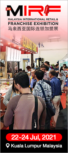 Malaysia International Retail & Franchise Exhibition