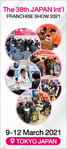 JAPAN INTERNATIONAL FRANCHISE SHOW 2021 OSAKA