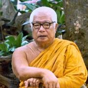 พระธรรมโกศาจารย์ (พุ